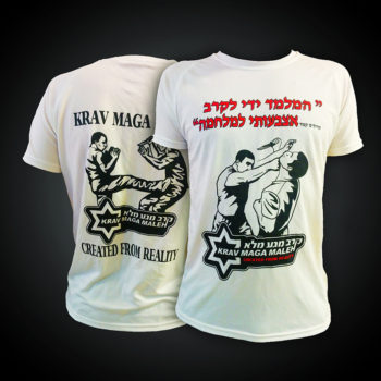 Krav Maga Shirts - Dri Fit - Shop